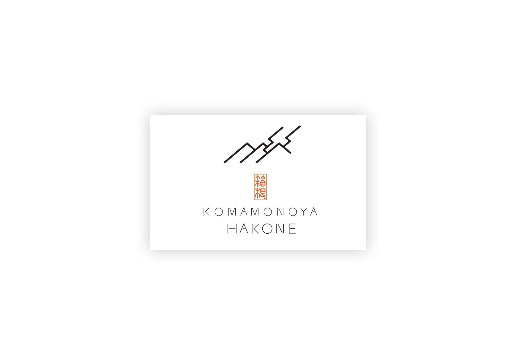 箱根小間物屋ロゴ