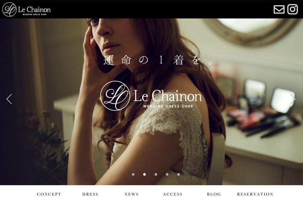 le chainon webサイト