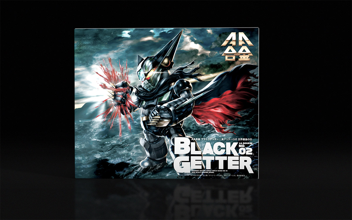 Read more about the article AA GOUKIN Black Getter