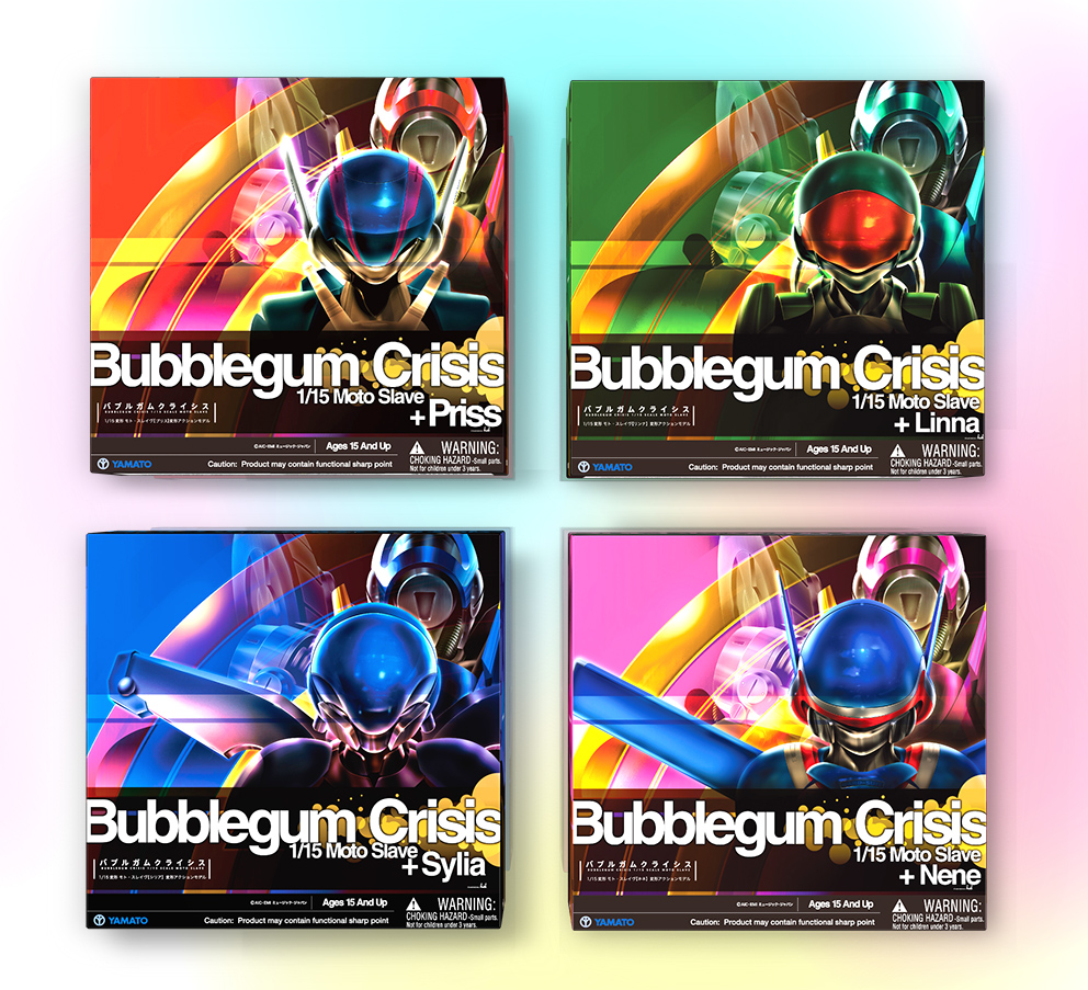 Read more about the article YAMATO Bubblegum Crisis 1/15 Moto Slave